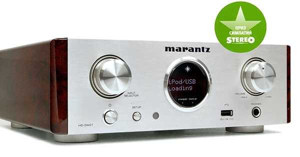 """Внешний ЦАП Marantz HD-DAC1, обзор. Журнал """"Stereo & Video"""""""