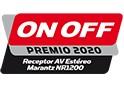 Ресивер Marantz NR 1200, стерео